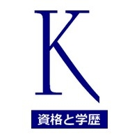神戸ビジネスアカデミーのメイン画像