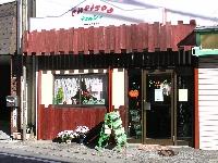 chelsea チェルシー美容室のメイン画像