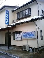 菅原学習塾のメイン画像