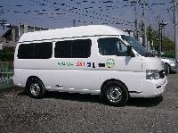 ケアタクシー567のメイン画像