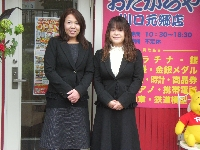 おたからや 川口元郷店 画像