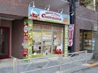 キュリオステーション つつじヶ丘店のメイン画像