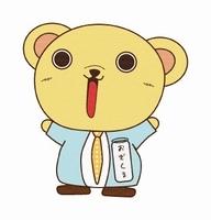 荻窪ハウジング株式会社のメイン画像