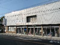 株式会社田辺のメイン画像
