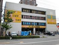 (株)テンポスバスターズ 広島西店 PickUp画像