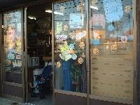 青森港町リサイクルセンター 画像