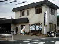 株式会社 坪井自動車のメイン画像