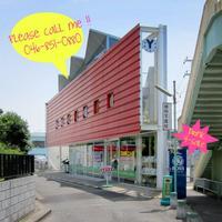 柳田写真館のメイン画像