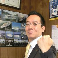海事代理士 シーサイド海事法務事務所のメイン画像