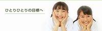 田中英語塾 PickUp画像