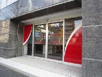 台東区賃貸管理センター::ルームキューブのメイン画像