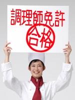 東京資格研修所 画像