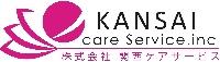 株式会社関西ケアサービスのメイン画像