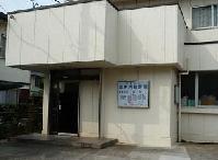 本田内科医院のメイン画像