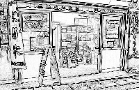 三平屋米穀店 PickUp画像