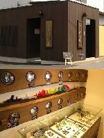 時計屋復刻堂のメイン画像