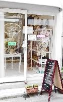 八丁堀の雑貨店Magnoliaのメイン画像