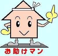 有限会社 岸野工務店   京都のメイン画像