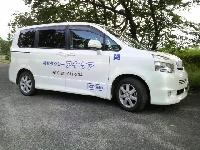 福祉タクシー アイ・ケア PickUp画像