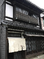 金沢町家ゲストハウスあかつき屋 PickUp画像