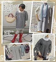 子ども服と雑貨のお店 teq teqのメイン画像