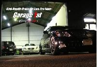 Garage1st−ガレージファースト−のメイン画像