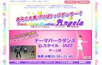 大阪ダンスアカデミーAngelaのメイン画像