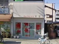 solpara食堂 画像