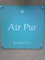 Air Pur (エア・ピュウ) PickUp画像