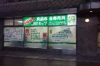 チケットプラザ金沢駅前店 PickUp画像