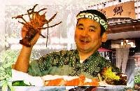 天然ふぐ・すっぽん 日本料理 愛郷  画像