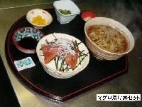 ザ・定食・味の店・四季 画像