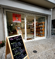 TDSP 神戸店 PickUp画像