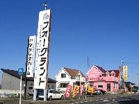 松下地所ホーム株式会社のメイン画像