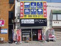 rapture広島 PickUp画像