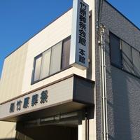 竹原葬祭会館本館のメイン画像
