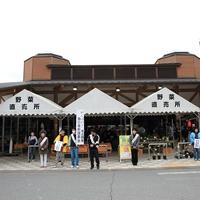 道の駅・吉野路大淀iセンター PickUp画像