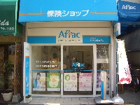 アフラックサービスショップ赤塚店 画像