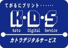 カトウデジタルサービスのメイン画像