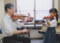 スズキメソードバイオリン教室 金澤クラスのメイン画像