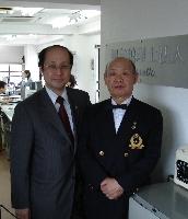 昭和税理士法人のメイン画像