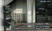 辻内税理士・社会保険労務士事務所 PickUp画像