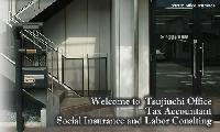 辻内税理士・社会保険労務士事務所のメイン画像