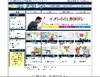 山本印刷株式会社 画像