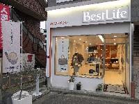 ベストライフ吹田亥子谷店のメイン画像