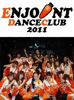 ENJOINT DANCE CLUB PickUp画像