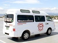 介護タクシー赤とんぼ PickUp画像