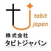 株式会社タビトジャパンのメイン画像