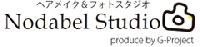 Nodabel Studio PickUp画像
