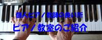 アルト楽器 PickUp画像